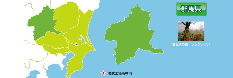 群馬県マップ